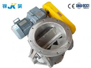 China High Speed High Temperature Rotary Valves Low Noise Airlock Feeder on sale
