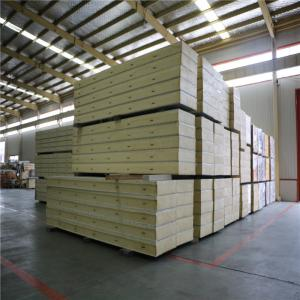 ... Quality Cold Storage Room 50mm 75mm 100mm 250mm Thermal Insulation PU Sandwich Panel with Camlock for ... & Cold Storage Room 50mm 75mm 100mm 250mm Thermal Insulation PU ...