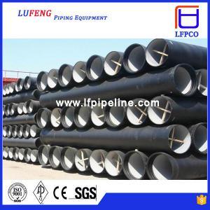 China ductile iron pipes C25, C30, C40 K9 on sale