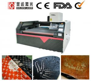 China Leather Car Seat Laser Engraving Machine on sale