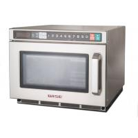 WMT-420T Stainless Steel Microwave / 17L Commercial Kitchen Equipments