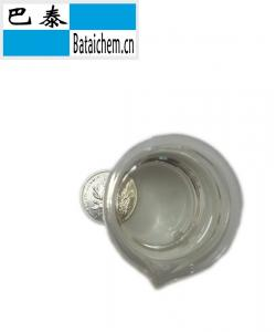 China Purity Chemical Phenyl Methyl Silicone Oil CAS NO 31230-04-3 on sale