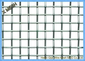 China Industrial SS 316 Stainless Steel Wire Mesh Filter Light Silver Color No Rust on sale
