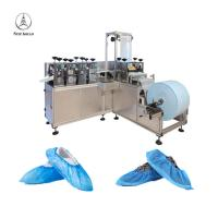 China Disposable Protective Shoe Cover Making Machine 220V For Adult on sale