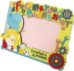 China 3D effect cartoon silicone/ soft pvc / plastic photo/picture frames wholesale