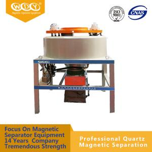 China Energy - Saving Dry Powder Magnetic Iron Ore Separator Iron Remover For Non - Metallic Mineral on sale