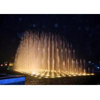 Artificial  Beautiful Floor Water Fountains Dancing Water Show For Park