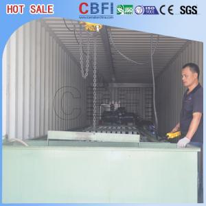 China 5 Kg 10 Kg 15 Kg 20 Kg 25kg Industrial Ice Block Making Machine For Cold Drink Shops on sale