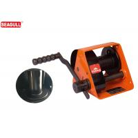 China HWG Type 500kg Hand Lifting Winch With Two Way Ratchet , Worm Gear Hand Winch on sale