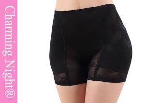 China Fashion Women Slimming Mid - Rise Buttock Sponge Pad Hip Shaper Panties Underwear on sale