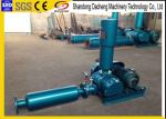 China Chemical Positive Displacement Air Blower / Small Wastewater Treatment Blowers wholesale