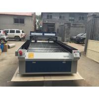 1300*2500mm Laser Metal Cutting Machine / metal laser wood engraving machine