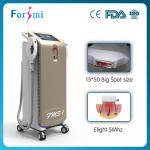 China Newest design best shr laser hair removal equipment ipl device shr devices wholesale