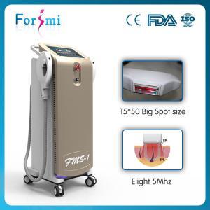 China 1-10Hz eyebrow hair removal machine ipl skin treatment system on sale