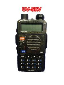 China Analog radio with long distance 2 way radio Baofeng UV-5RV FM Radio on sale