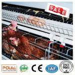 Battery Layer Chicken Cage Poultry Automatic Equipment Ventilation System