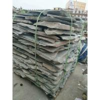 China Outdoor Custom Slate Cultured Stone For Wall Cladding Corner Stone on sale