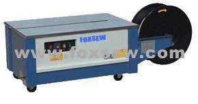 China Semi Automatic Strapping Machine FX8021 Series  on sale