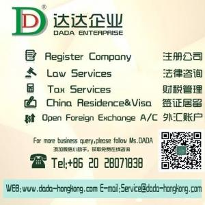 China Company Registration in Guangzhou on sale