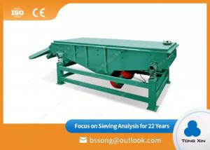 China Durable Industrial Vibrating Screen High Frequency Sieve  Coal Vibrating Screen on sale