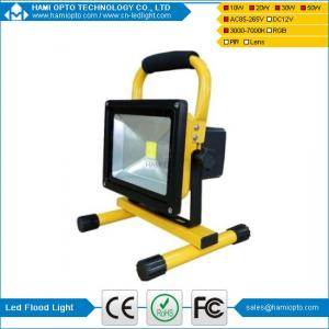 China IP65 Bridgelux COB outdoor Portable rechargeable led flood light on sale