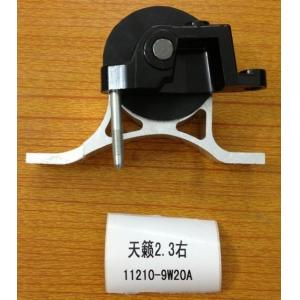 China Nissan Aluminum Metal Engine Rubber Right Mount For Nissan Teana 2.3L 11210-9W20A on sale