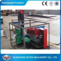 China CE Approved Flat Die Electric Small Pellet Mill Machine for Animal Feed on sale