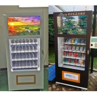Double Layer Glass Vending Machine Equipment With Monitoring System