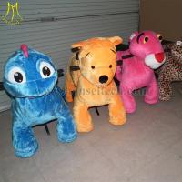 China Hansel China Wholesale Mechanical Animal Ride Kids Amusement Rides For Sale on sale