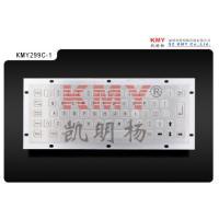 China Ik07 IP65 Vandalproof Stainless Steel Metal Kiosk Keyboard (KMY299C-1) on sale