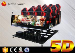 China Amusement Park Used Equipment 5d Cinema 5d Motion  Theater 5d Movie 5d Chair 6 Dof Motion Seats on sale