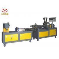 7 Heating  Zones Polymer Extruder Machine , Lab Scale Twin Screw Extruder