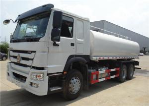 China Sinotruk HOWO 6x4 10 wheeler Water Tanker Truck 20T 20 tons Water Sprinkler Tank Truck on sale