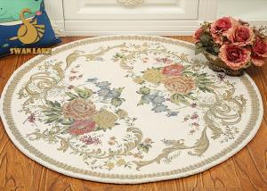 China Rich Colors Persian Floor Rugs Persian Round Rugs Various Pattern on sale