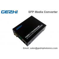 Gigabit SFP Media Converter 10/100/1000Base-TX / FX Gateray GR-1000-AS-SFP