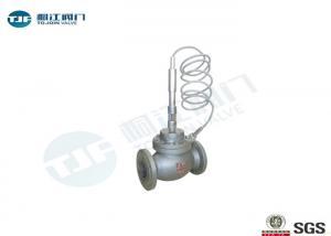 China PN 40 Bar Steam Control Valve , Self - Actuated Temperature Control Valve on sale