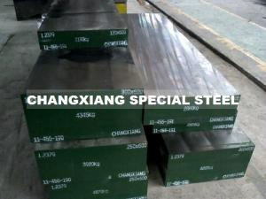 China Cold work tool steel 1.2379/D2 on sale