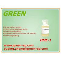 Oil base drilling fluid primary emulsifier OME-1