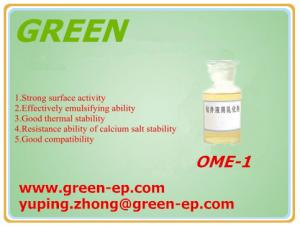 China Oil base drilling fluid primary emulsifier OME-1 on sale