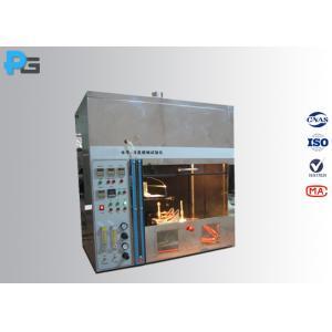 UL94 Vertical Flame Test Equipment 0.75 CBM Volume Chamber With Bunsen Burner