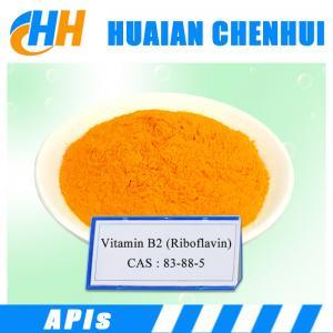 China High Quality Bulk Vitamin B2 (Riboflavin) /  Food grade Feed Grade Riboflavin on sale