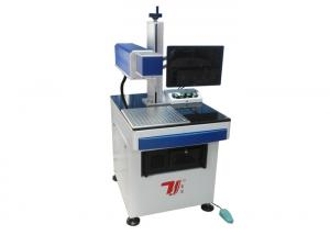 China Coconut Shell Laser Marking Machine / CO2 Laser Engraving Machine on sale