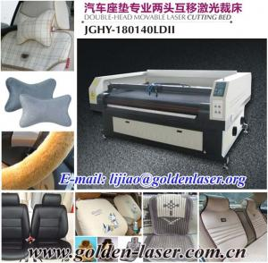 China CO2 80W 130W Laser Cutting Car Seats on sale