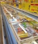 Commercial Display Freezer Open Top