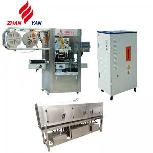 China Shrink Sleeve Automatic Bottle Labeling Machine High Stability For Food Industrial on sale