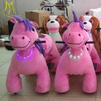 Hansel amusement indoor electric mountable plush motorized animal for sale