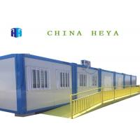 Easy Assembly Turnkey Container Living Quarters Prefab Mobile Living House Steel Door