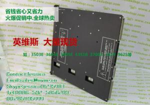 China DO 24 VDC 32 pts TMR Supervised Isolated 3625【Original】 on sale