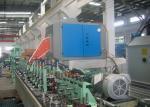 産業 VZH-32z によって溶接されるボール ミル、高周波溶接管製造所の機械類