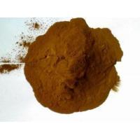 JINGCHENG JC-22 Powder sodium lignosulphonate price from chemical company